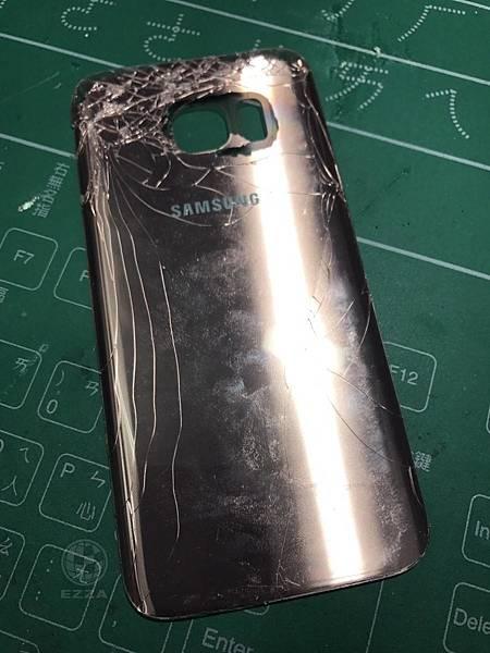 S7背蓋破裂