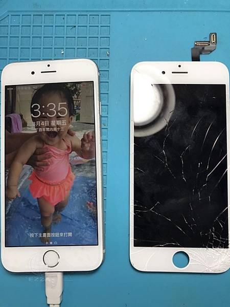IPHONE6S蜘蛛網面板