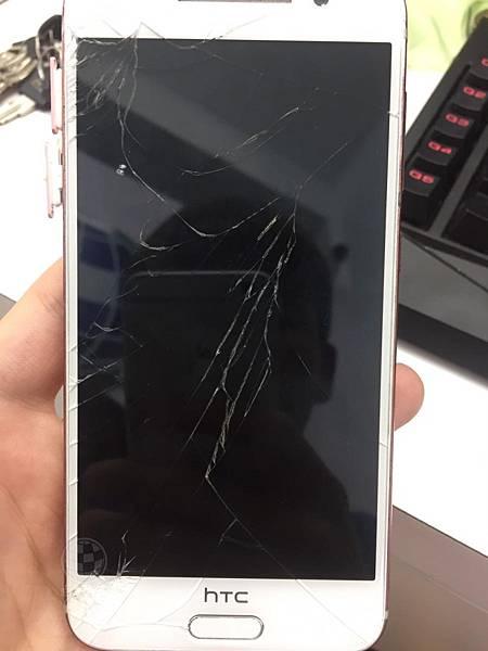 A9面板破裂