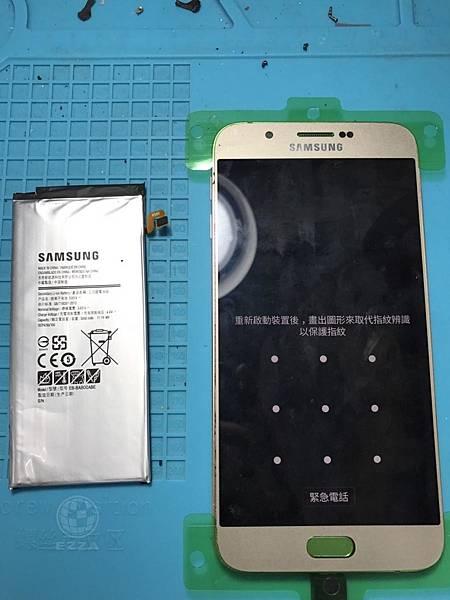 三星A8 電池更換