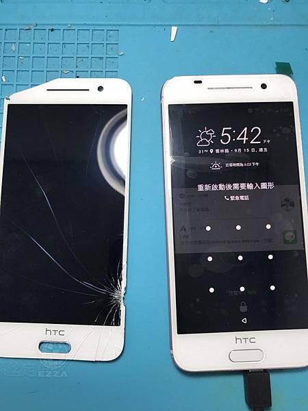 HTC A9面板破裂