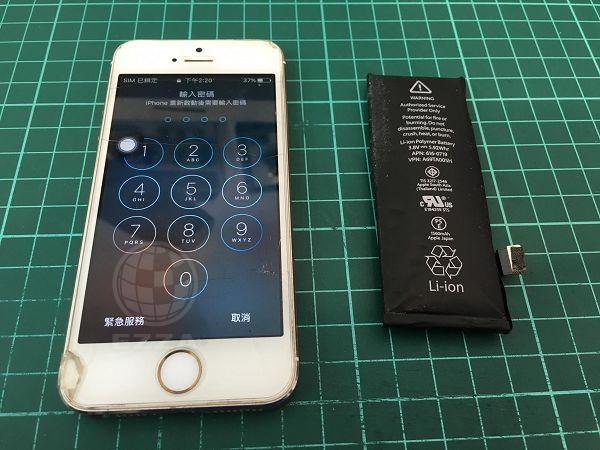 iphone5s電池膨脹
