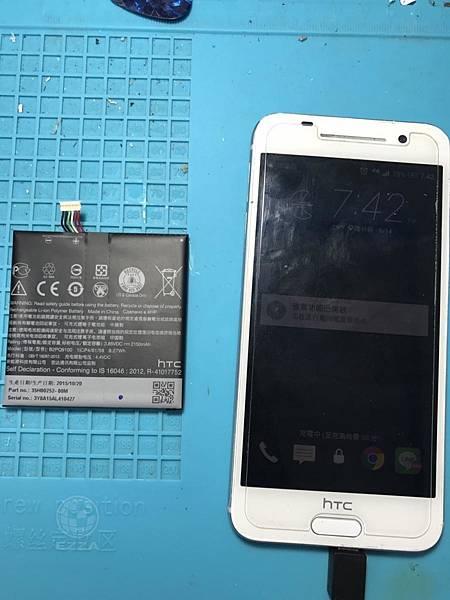 HTC A9電量異常