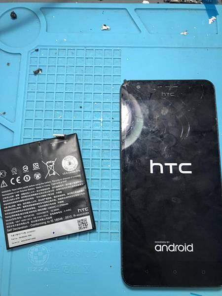 HTC825電池膨脹