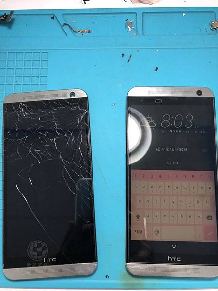 HTC E9面板慘摔