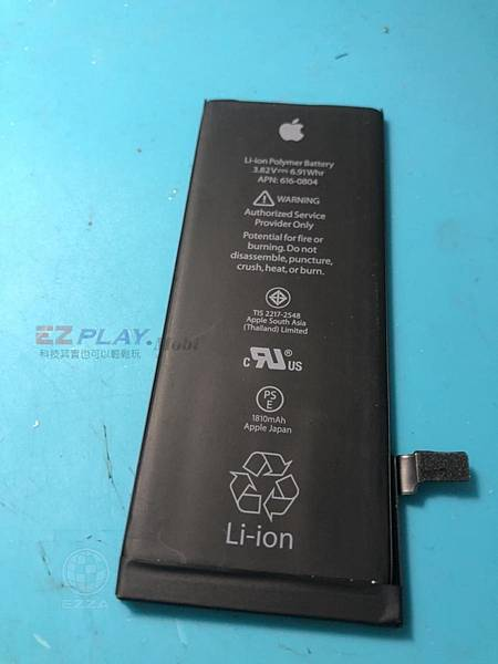 iPhone 6 Plus更換電池