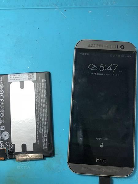 HTC M8電池老化