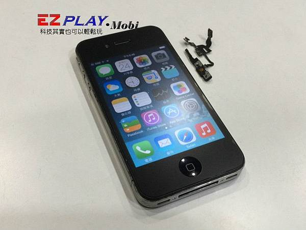 iphone 4開機鍵卡卡按不下去