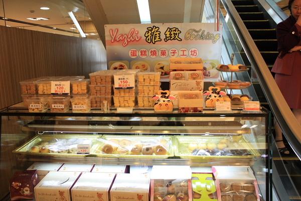 小明賣蛋糕001.JPG