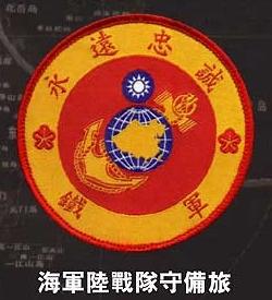 鐵軍臂章.jpg