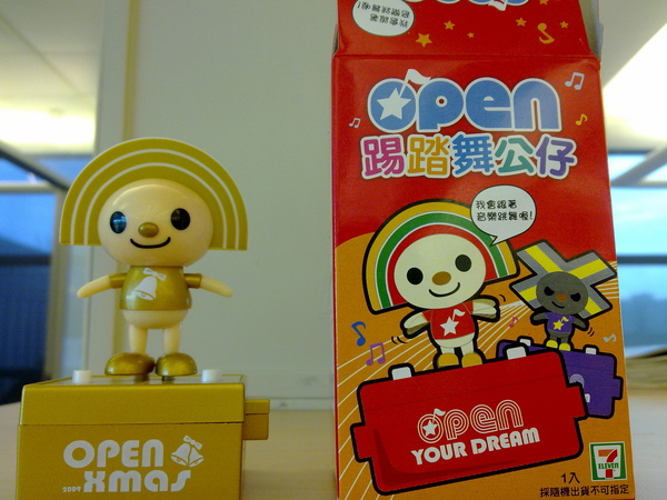 Open將-2