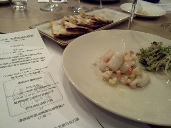義式海鮮沙拉