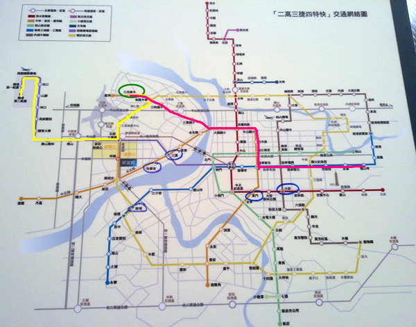 MRT-MAP