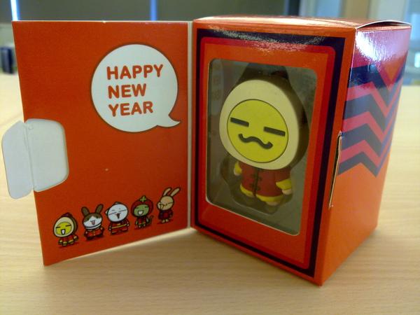 米滷蛋USB disk