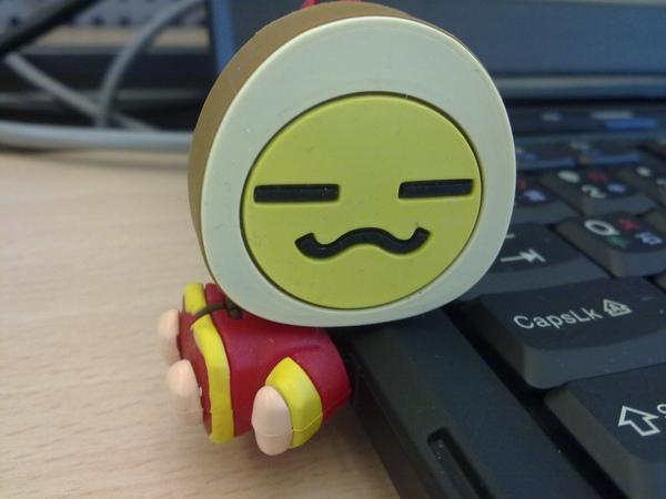 2010 CNY USB
