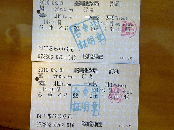 TaiTung ticket