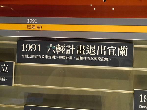 P1210334.JPG