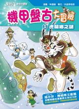 pangu5_cover0426a_頁面_2r.jpg