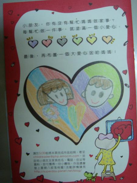 林昱成_blog.jpg