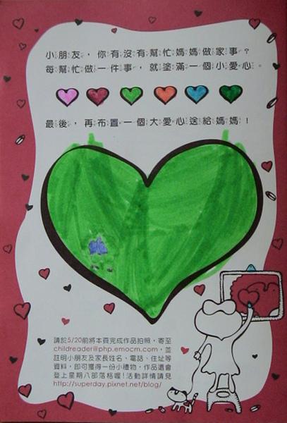林柏辰_blog.jpg