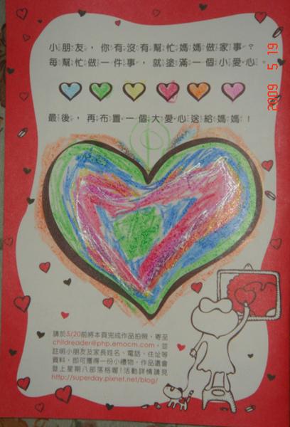 廖韋程_blog.jpg