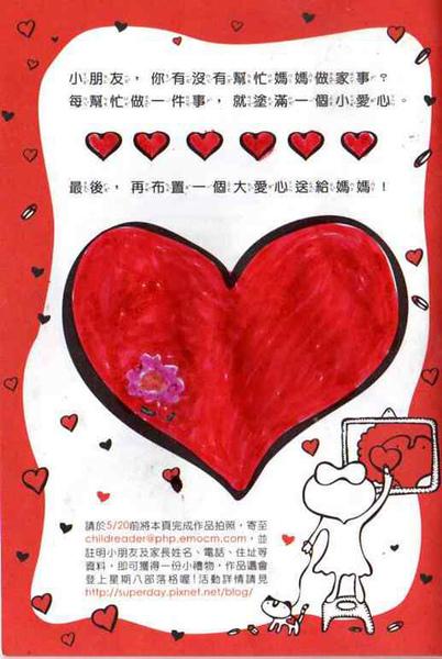 蔡加恩_blog.jpg