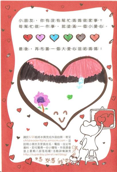 蔡沐軒_blog.jpg