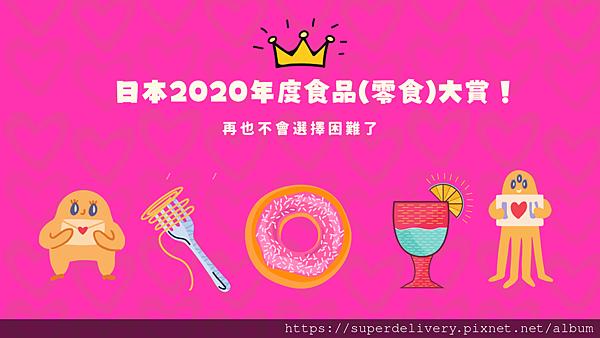 Food Blog Banner