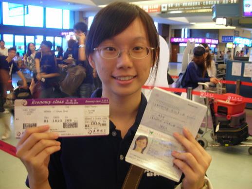 機票和護照