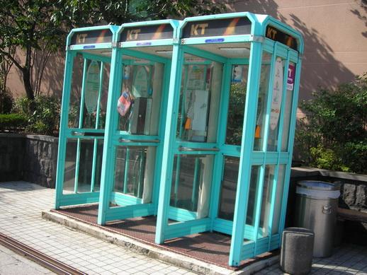 公用電話亭