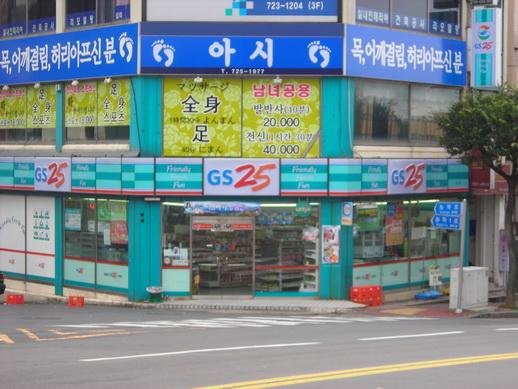 一家便利商店