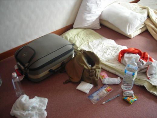 行李收好了