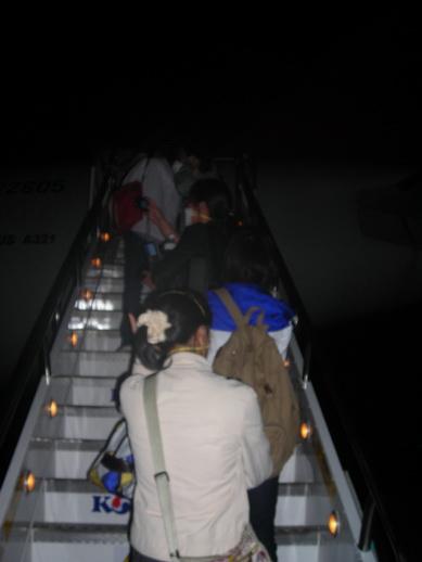 終於要登機了
