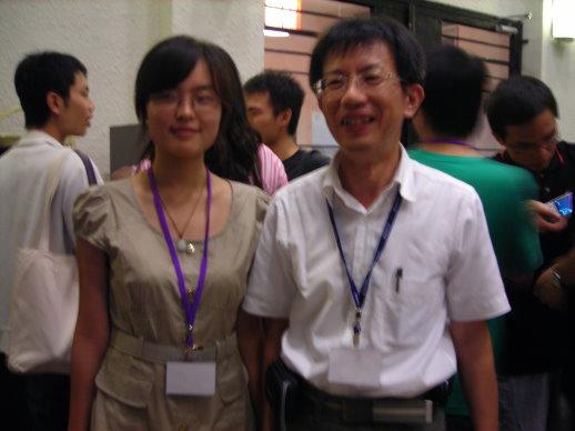 王瀟和汪教授