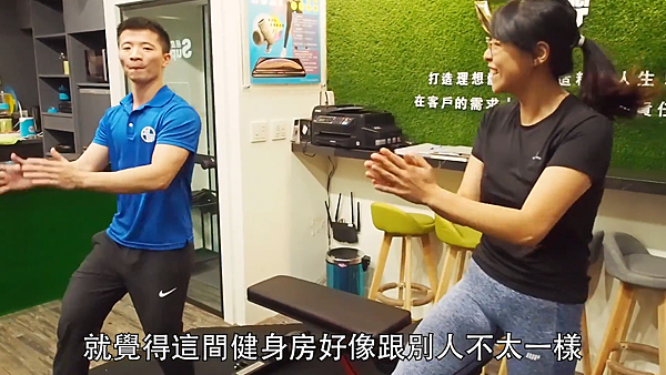 學員對於superfit極度塑身評論