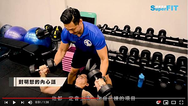 superfit健身教練指導明恕