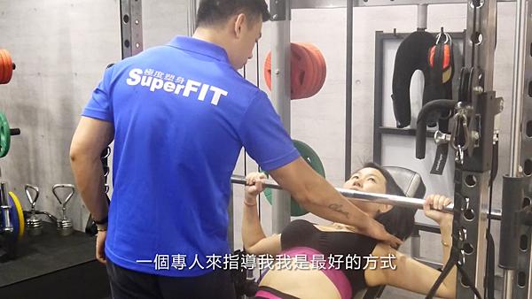 superfit健身教練專人指導學生