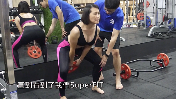 superfit健身房教練指導學生