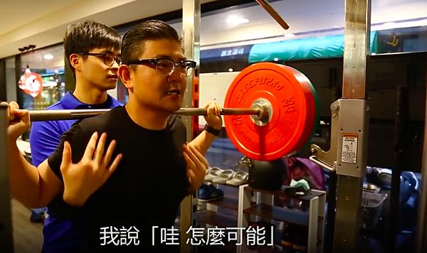 我瘦了31公斤!以行動回嗆朋友的唱衰、看戲-superfit私人教練課程