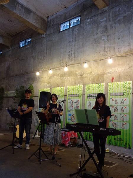 2014 6月新竹寶山綠竹筍節表演