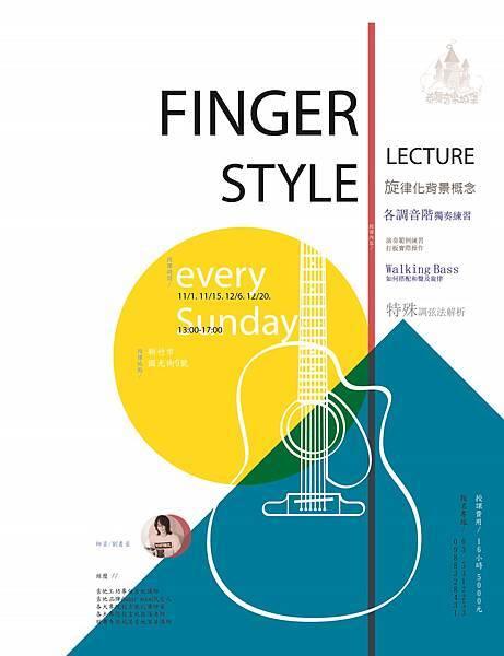 fingerstyle宣傳2