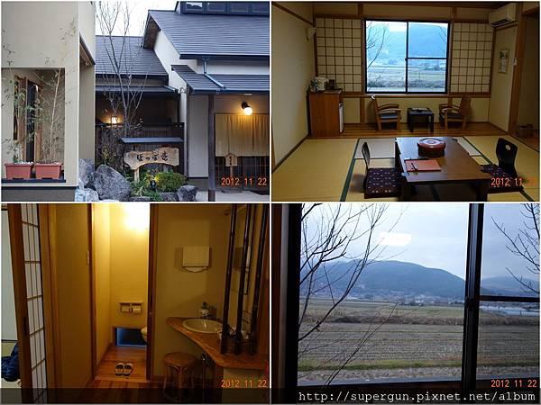 201211日本九州自助遊1