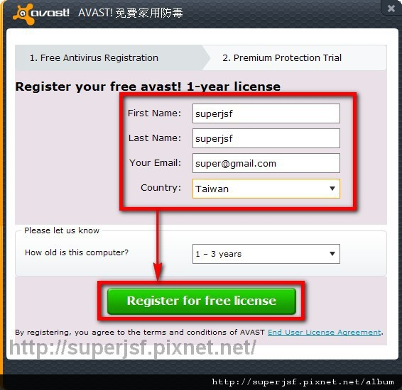 安裝Avast AntivirusStep4