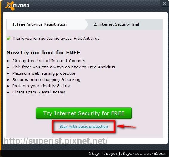 安裝Avast AntivirusStep5