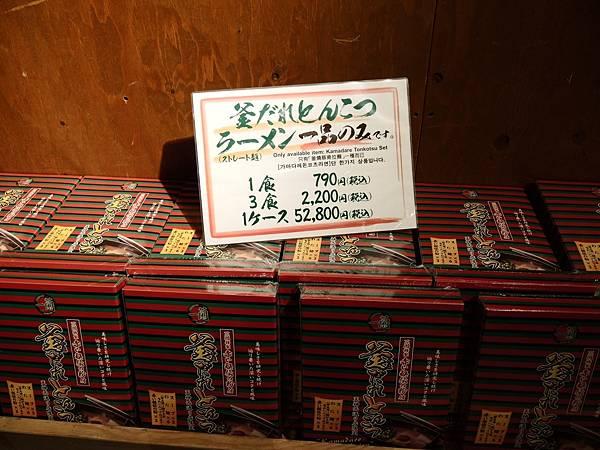 201705大阪_170527_0071.jpg