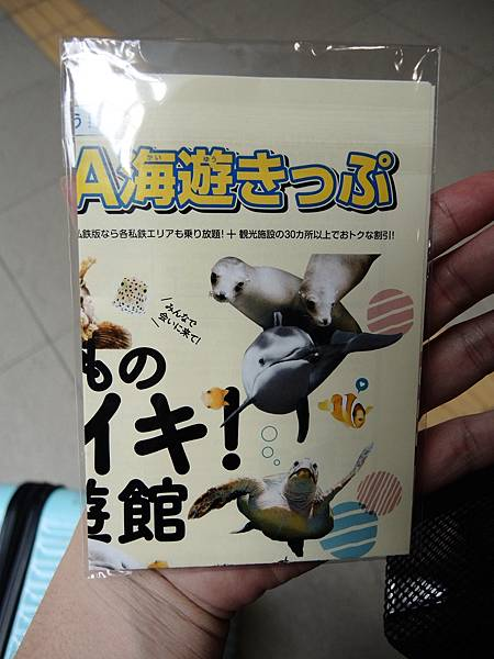 201705大阪_170527_0092.jpg