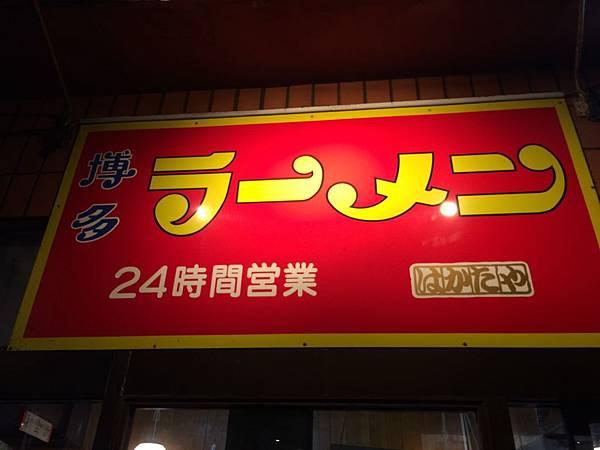 batch_IMG_7297.JPG