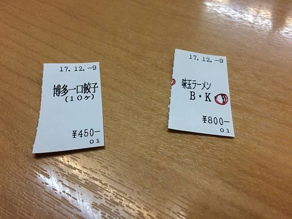 IMG_8169.JPG