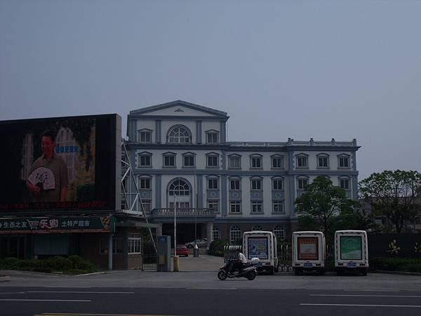 旅館門口的吳江日報社