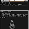 MonoGraph.jpg